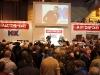 Autosport International Show, Birmingham, England 10-13 January