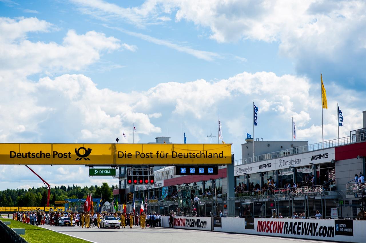 DTM starting grid 22.07.2017