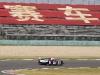 WEC Series, Round 7, Shanghai, China 8 - 9 November 2013