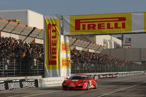 Ferrari Challenge Show