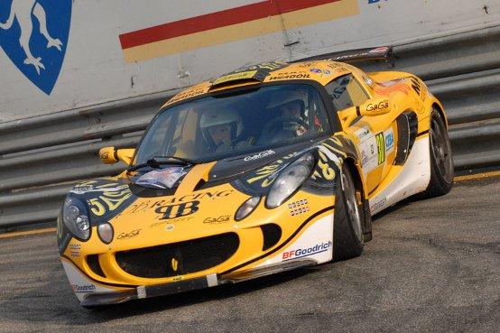 Al Monza Rally Show primato PB Racing