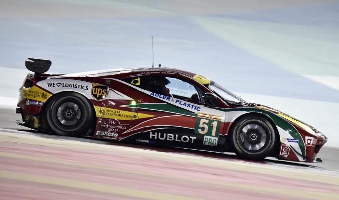 WEC World Endurance Championship – La Ferrari in Brasile per fare l'en-plein