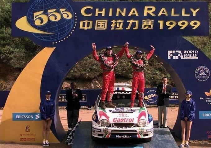 WRC – La Cina nel calendario a partire dal 2016