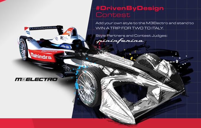 Formula E – Mahindra Racing e Pininfarina lanciano un concorso per disegnare la livrea della nuova M3Electro!