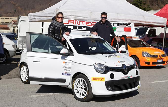 Rally di Castiglione Torinese – Lanterna Corse al via con tre equipaggi