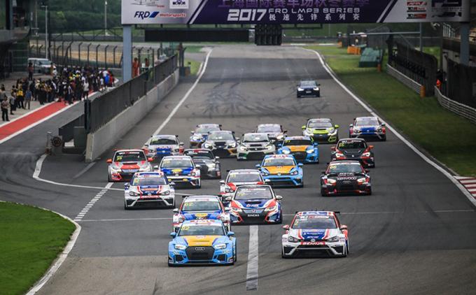 TCR Asia Series – Diramato il calendario 2018