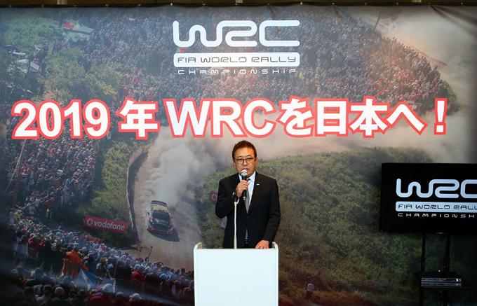 WRC – Il Giappone interessato a rientrare nel Mondiale