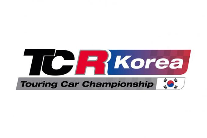 TCR Korea – Svelato il calendario provvisorio 2018