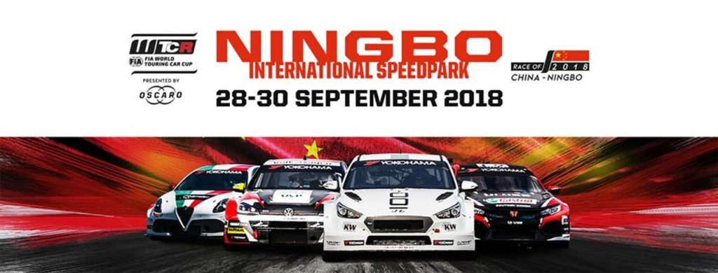 WTCR | Race of China-Ningbo: Anteprima ed Orari del weekend