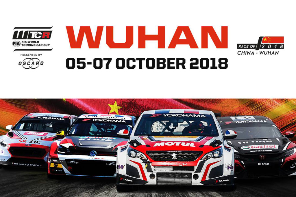 WTCR | Race of China-Wuhan: Anteprima e Orari del Weekend
