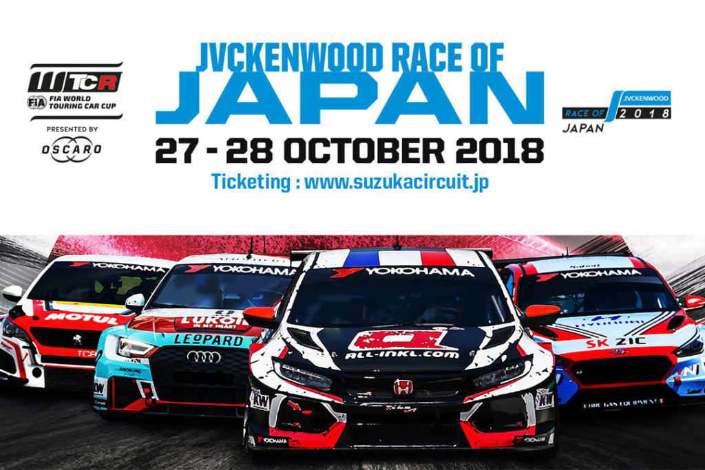 FIA WTCR | Race of Japan 2018: Anteprima e Orari del Weekend
