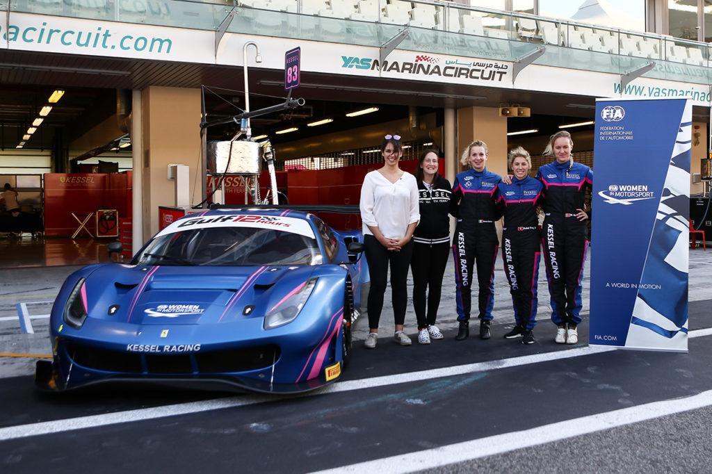 ELMS | Gostner, Frey e Gatting: tre donne per Kessel Racing nel 2019