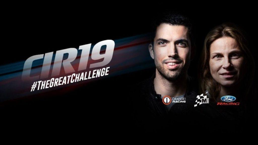 CIR | Ford Racing e le sue carte nel Tricolore: Campedelli e Canton. Spazio anche al giovane Dalmazzini