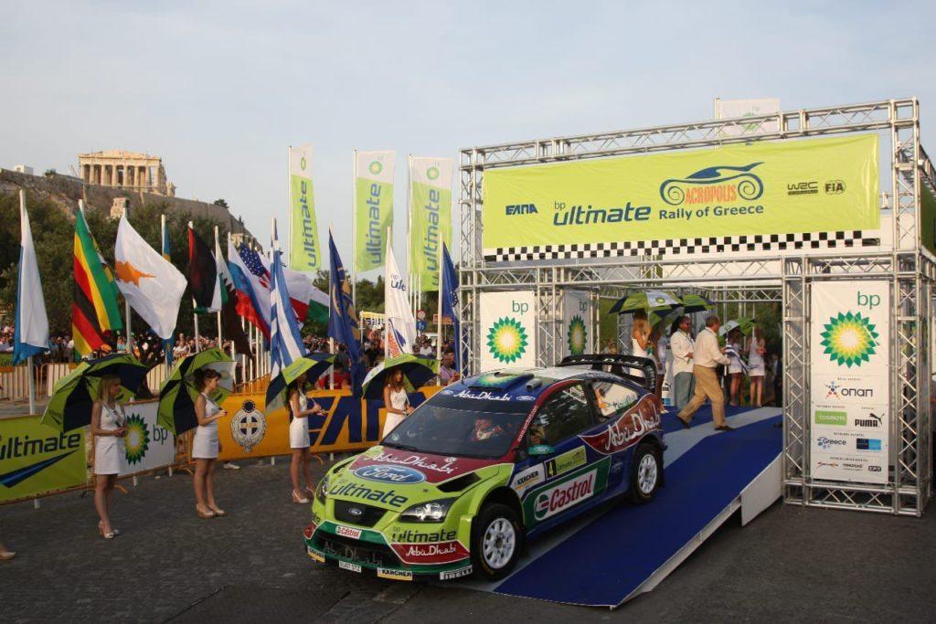 WRC | L'Acropolis Rally scalda i motori per il 2022