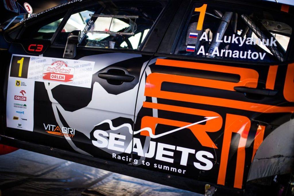 ERC | Rally Polonia 2021, Lukyanuk conclude in testa la Qualifying Stage [AGGIORNAMENTO]