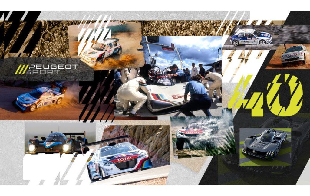 40 anni di Peugeot Sport: ripercorriamo i successi, dal rally alle piste